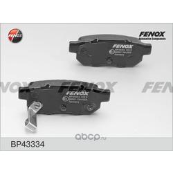 Комплект тормозных колодок, дисковый тормоз (FENOX) BP43334
