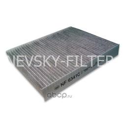Фильтр салонный угольный (NEVSKY FILTER) NF6341C