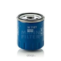 Фильтр масляный двигателя (MANN-FILTER) W7161