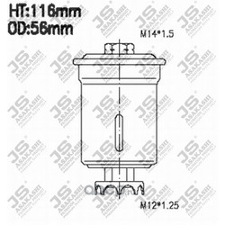 Фильтр топливный (JS Asakashi) FS6002U