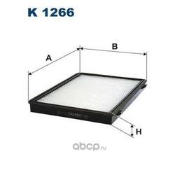 Фильтр салонный Filtron (Filtron) K1266