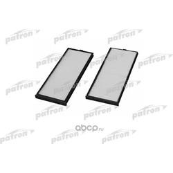 Фильтр салона (к-кт 2шт) Hyundai Getz/Accent 1.0-1.6/1.5CRDi 00- (PATRON) PF2143