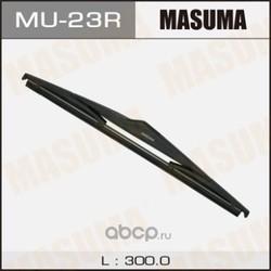 Щетка стеклоочистителя (Masuma) MU23R