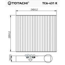 Фильтр салона (TOTACHI) TCA431K