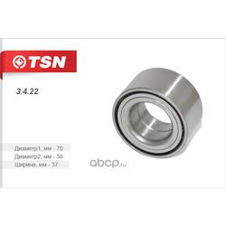 Подшипник ступицы передний (TSN) 3422
