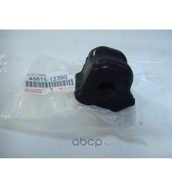 Втулка переднего стабилизатора, правая (TOYOTA) 4881512390