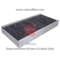 Фильтр салона угольный (Sakura) CAC21050
