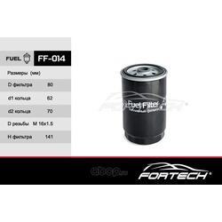 Фильтр топливный (Fortech) FF014