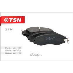 Колодки тормозные дисковые передние (TSN) 2114