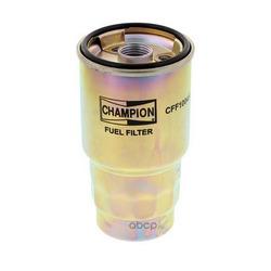 Топливный фильтр (Champion) CFF100452