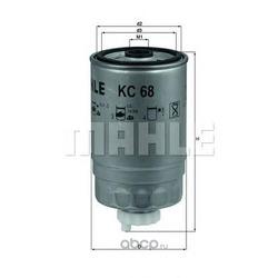 Топливный фильтр (Mahle/Knecht) KC68
