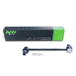 Стойка стабилизатора передняя L/R (AYWIparts) AW1350405LR