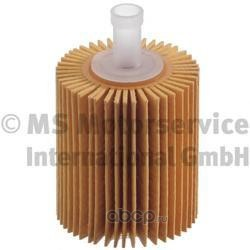 Масляный фильтр (Ks) 50014272