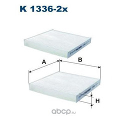 Фильтр салонный Filtron (Filtron) K13362X