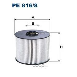 Фильтр топливный Filtron (Filtron) PE8168