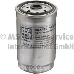 Топливный фильтр (Ks) 50014291