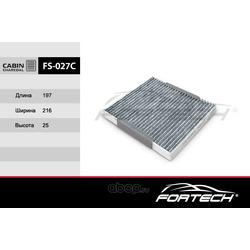 Фильтр салонный угольный (Fortech) FS027C