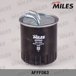 Фильтр топливный MB W211/203/639 CDI (Miles) AFFF063
