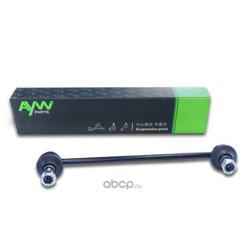 Стойка стабилизатора передняя L/R (AYWIparts) AW1350034LR