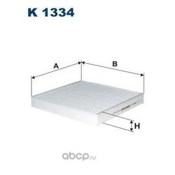 Фильтр салонный Filtron (Filtron) K1334