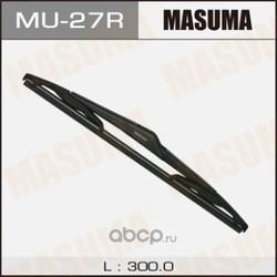 Щетка стеклоочистителя (Masuma) MU27R