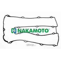 Прокладка клапанной крышки (Nakamoto) G060265