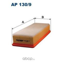 Фильтр воздушный Filtron (Filtron) AP1309