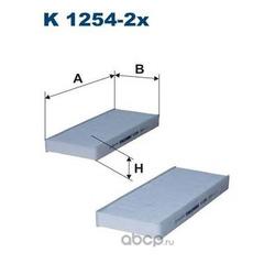 Фильтр салонный (Filtron) K12542X