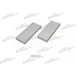 Фильтр салона (к-кт 2шт) Nissan Navara/Pathfinder 2.5DCi 4WD 05- (PATRON) PF2159