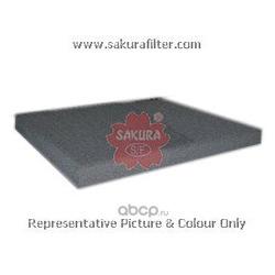 Фильтр салона угольный (Sakura) CAC2807