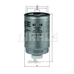 Топливный фильтр (Mahle/Knecht) KC18