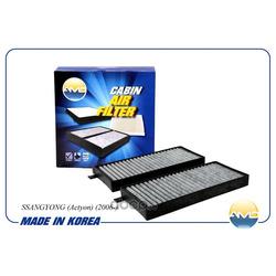 Фильтр салонный УГОЛЬНЫЙ (2 шт) (AMD) AMDFC12C