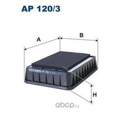 Фильтр воздушный Filtron (Filtron) AP1203