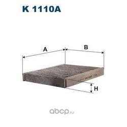 Фильтр салонный Filtron (Filtron) K1110A