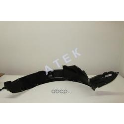 Подкрылок передний левый(седан 04-06) (ATEK) 24121035