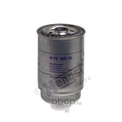 Топливный фильтр (Hengst) H70WK02