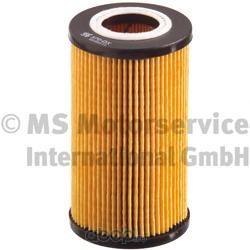 Фильтр масляный двигателя (Ks) 50014101