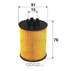 Топливный фильтр (Valeo) 587915