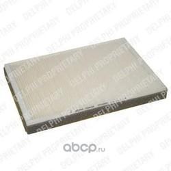 Фильтр, воздух во внутреннем пространстве (Delphi) TSP0325061