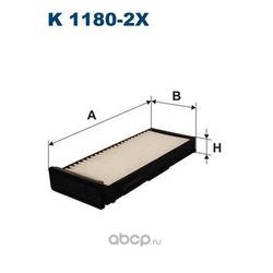 Фильтр салонный Filtron (Filtron) K11802X