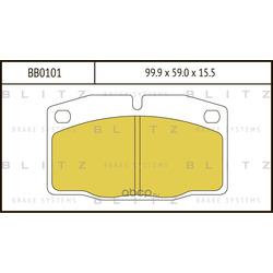 Колодки тормозные дисковые (Blitz) BB0101