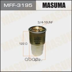 Фильтр топливный (Masuma) MFF3195