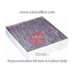 Фильтр салона угольный (Sakura) CAC1002