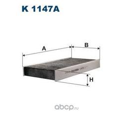 Фильтр салонный Filtron (Filtron) K1147A