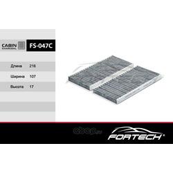 Фильтр салонный угольный (Fortech) FS047C