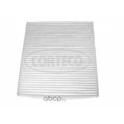 Фильтр, воздух во внутреннем пространстве (Corteco) 21652346
