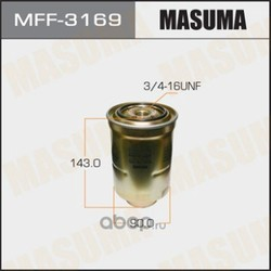 Фильтр топливный (Masuma) MFF3169