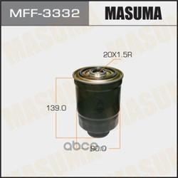 Фильтр топливный (Masuma) MFF3332