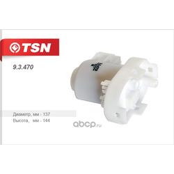 Фильтр топливный (TSN) 93470