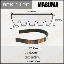 Ремень привода навесного оборудования (Masuma) 5PK1120